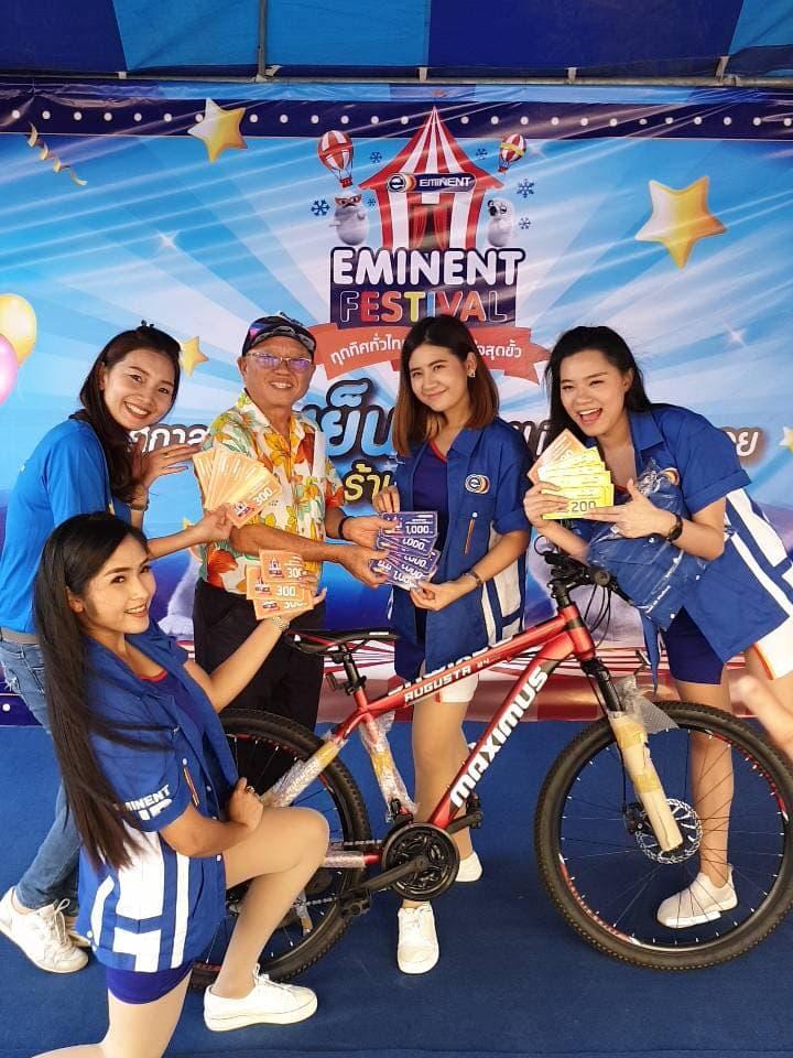 Eminent Festival ทุกทิศทั่วไทย มันส์สะใจสุดขั้ว